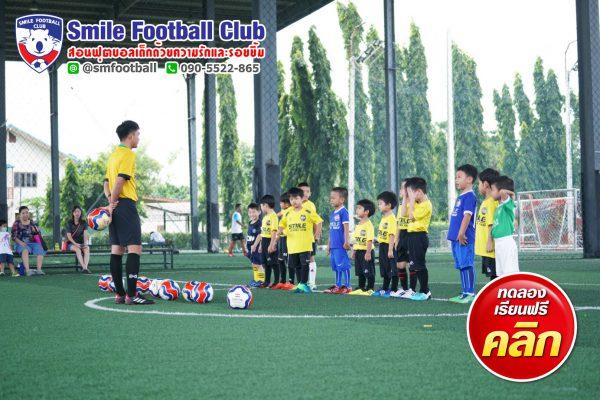 เตะบอลแล้วทำให้เด็กเรียนรู้ด้านวิชาการดีขึ้นจริงหรือ