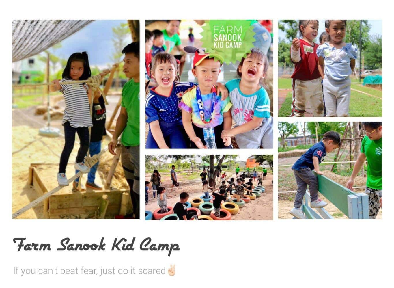 กิจกรรมสำหรับเด็ก_Farm Sanook Kid Camp